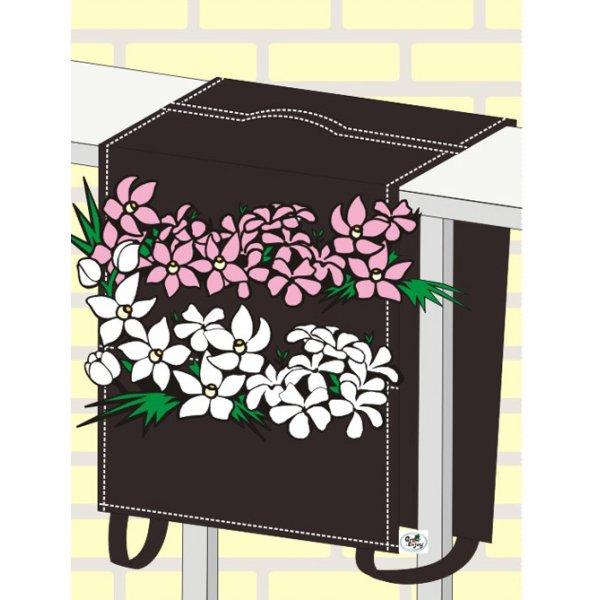 Plantepose til altan , køb din nye plantepose til altan på www ...